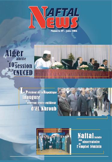 Naftal_News_7
