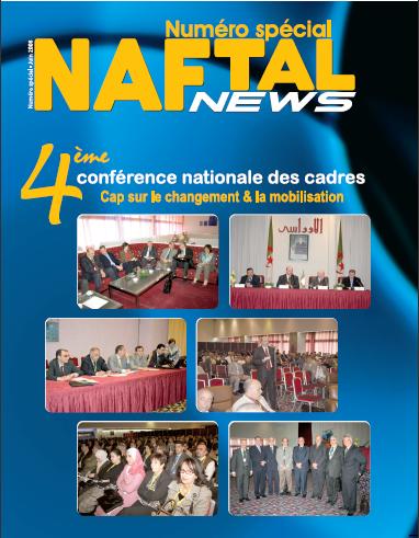 Naftal_News_1