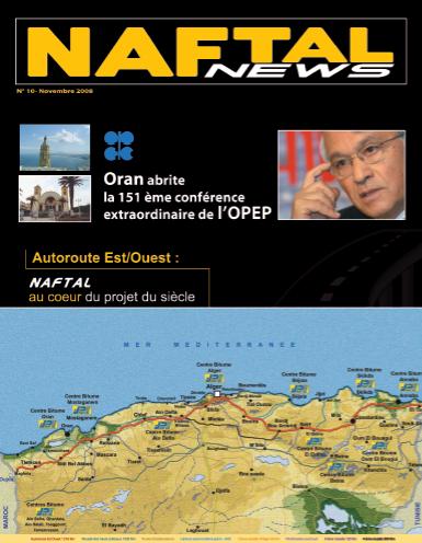 Naftal_News_10