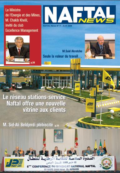 Naftal_News_9